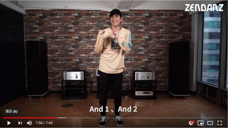 party dance move tutorial- Bankhead Bounce